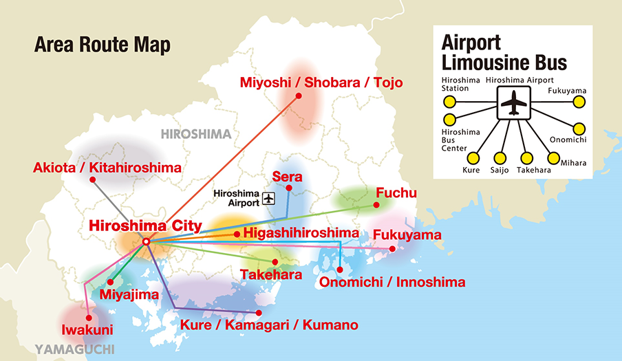 WIDE Area with Hiroshima airport limousine bus