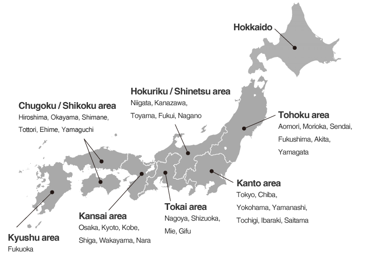 Bus Night Bus Booking In Japan JAPAN BUS LINES - Japan map nara