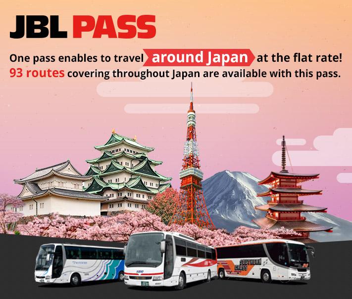 Bus, Night Bus Booking in Japan / JAPAN BUS LINES